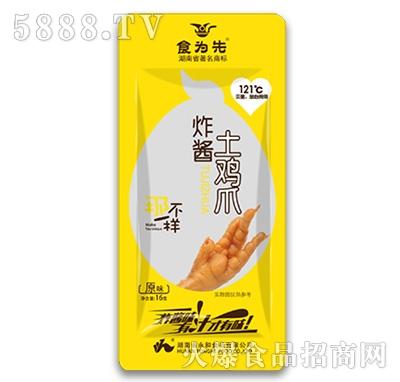 食为先炸酱土鸡爪原味16g