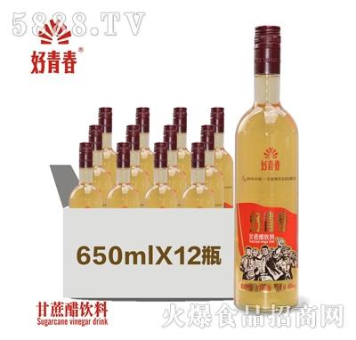 甘蔗醋饮料650mlx12瓶