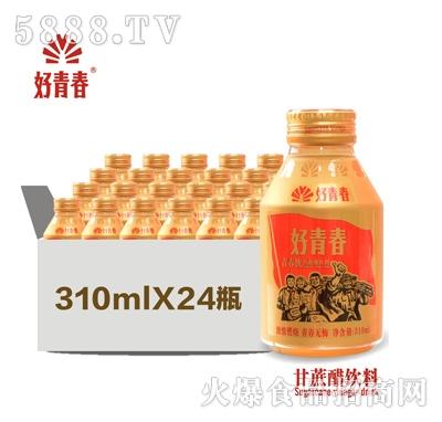 甘蔗醋饮料310mlx24瓶