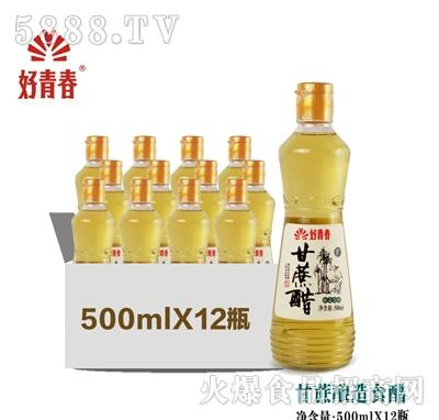 甘蔗醋500mlX12瓶