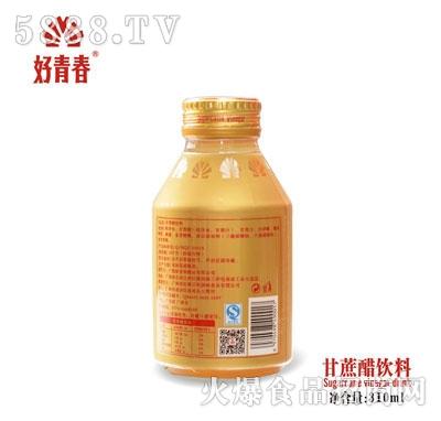 好青春甘蔗醋饮料310m(瓶装)