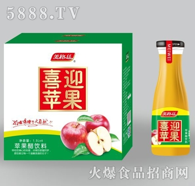 美格丝喜迎苹果苹果醋饮料