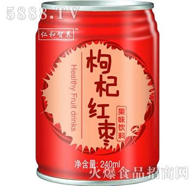 仁和智养枸杞红枣果味饮料240ml