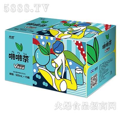 啪啪茶维能量青梅味茶饮料500mlx15瓶