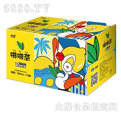 啪啪茶维能量柠檬味茶饮料500mlx15瓶