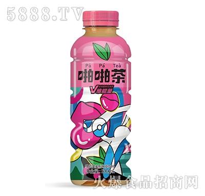 啪啪茶维能量蜜桃味茶饮料500ml