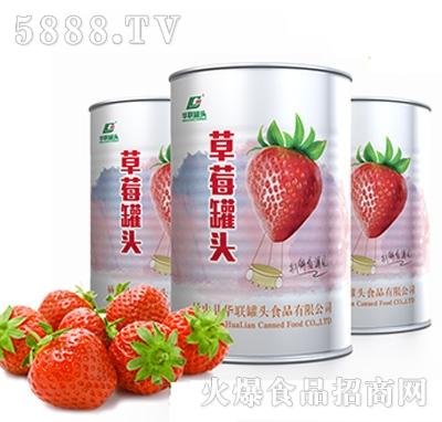 砀联草莓罐头