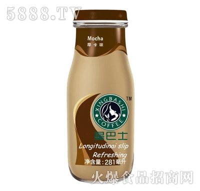 星巴士摩卡味咖啡281ml