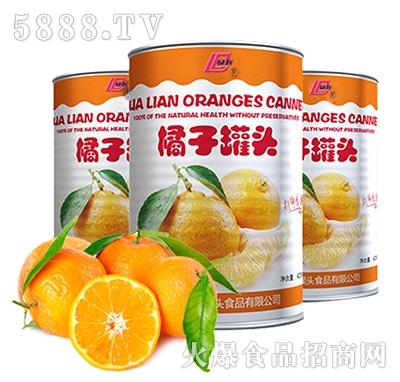 砀联橘子罐头