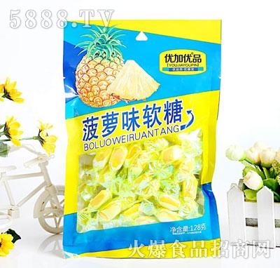 优品优加128克菠萝味软糖