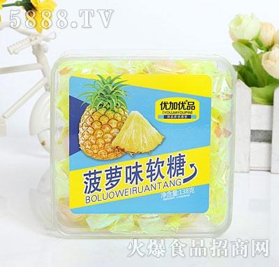 优品优加138克菠萝味软糖