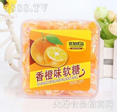 优品优加138克香橙味软糖