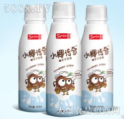 喜顿-小椰传奇椰子汁350ml