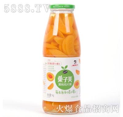 菓子美黄桃桔片爽1kg