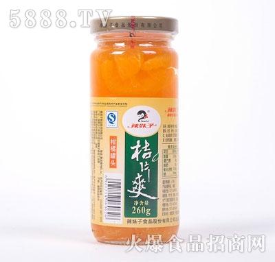 桔片爽柑橘罐头260g