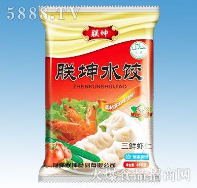 朕坤水饺三鲜虾仁450g
