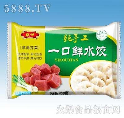 朕坤纯手工一口鲜水饺羊肉芹菜450g