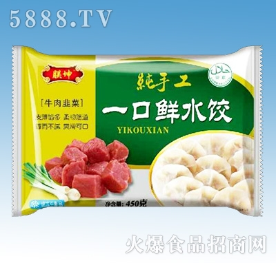 朕坤纯手工一口鲜水饺牛肉韭菜450g