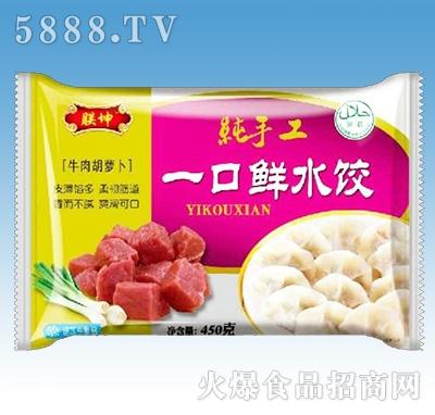 朕坤纯手工一口鲜水饺牛肉胡萝卜450g