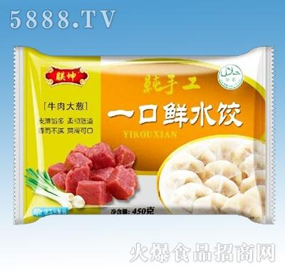 朕坤纯手工一口鲜水饺牛肉大葱450g