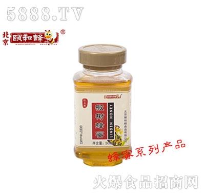 颐和蜂椴树蜂蜜