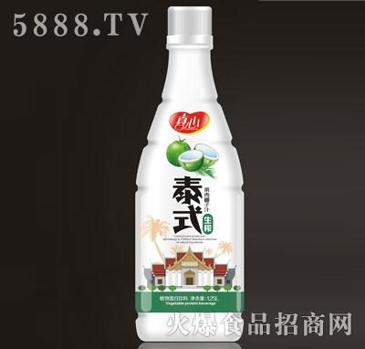 真心泰式果肉椰子汁生榨1.25L