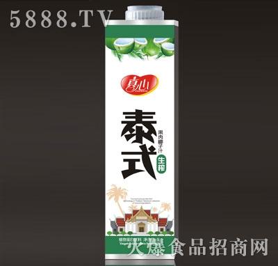 真心泰式果肉椰子汁生榨1L