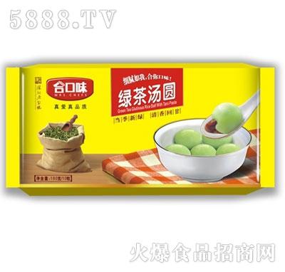 合口味180克汤圆绿茶