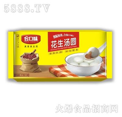 合口味576花生汤圆