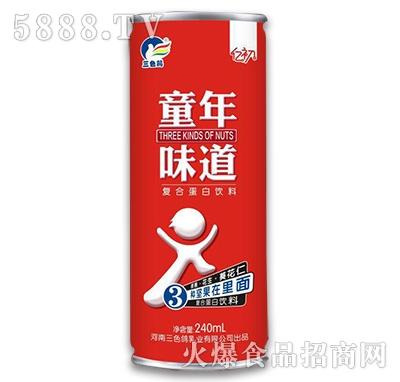 三色鸽童年味道复合蛋白饮料240ml产品图