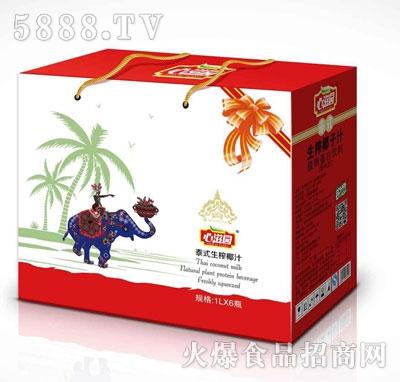 心滋园泰式生榨椰子汁礼盒装产品图