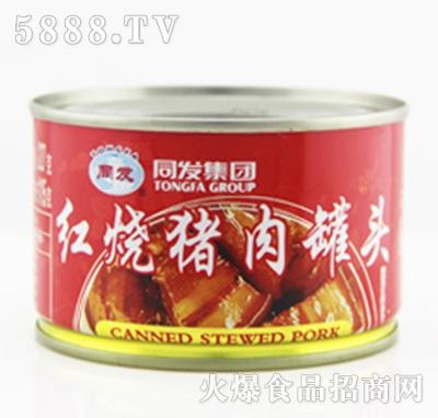 同发食品红烧猪肉罐头227克