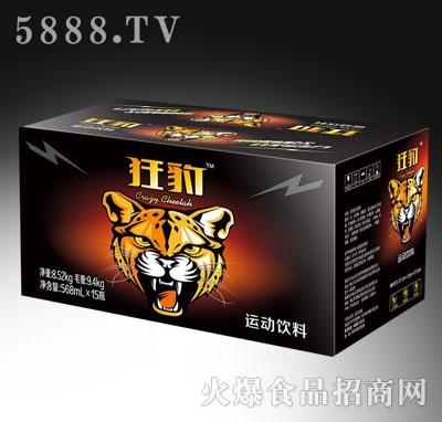 狂豹运动饮料588mlX15瓶