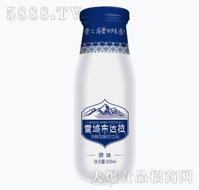 雪域布达拉发酵型酸奶饮品原味320ml