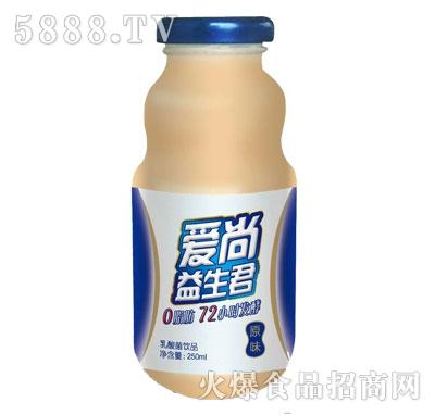 爱尚益生君乳酸菌饮品250ml