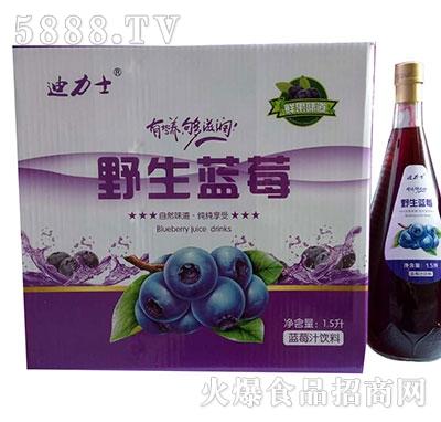 迪力士蓝莓汁1.5L