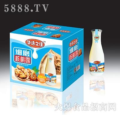 华语之佳细磨核桃露植物蛋白饮料