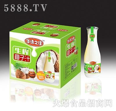 华语之佳生榨椰子汁饮料