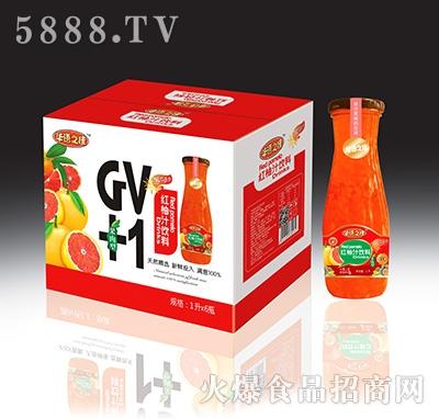 华语之佳红柚汁饮料GV+1(果肉型)1Lx6瓶