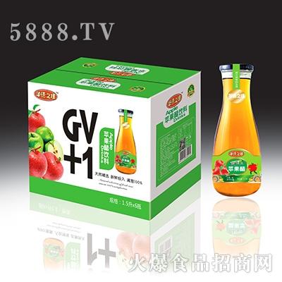 华语之佳GV+1苹果醋饮料1.5Lx6瓶