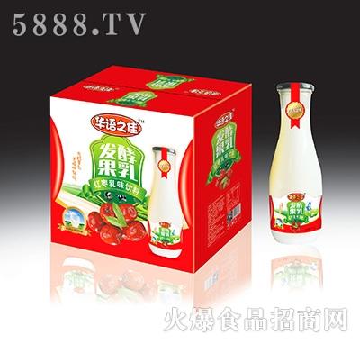 华语之佳发酵果乳红枣乳味饮料