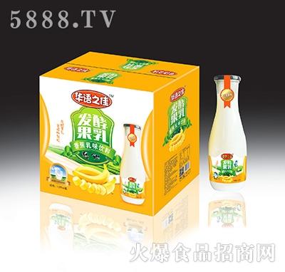 华语之佳发酵果乳香蕉乳味饮料1.5Lx6瓶