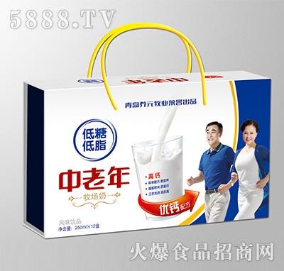中老年牧场奶风味饮品250mlx12盒