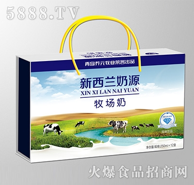 新西兰牧场牧场奶250mlx12盒