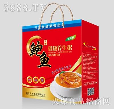 三九食品鲍鱼健康养生粥