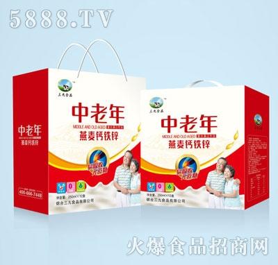 三九食品中老年燕麦钙铁锌复合蛋白饮品