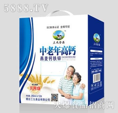 三九食品中老年高钙燕麦钙铁锌复合蛋白饮品(礼盒)