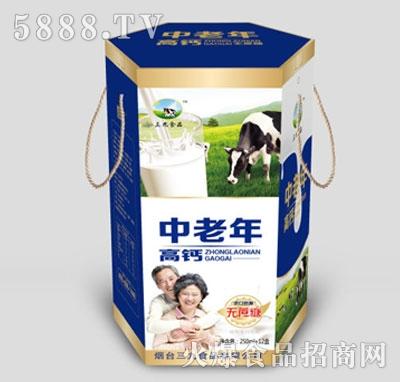 三九食品新西兰牧场中老年高钙奶250ml