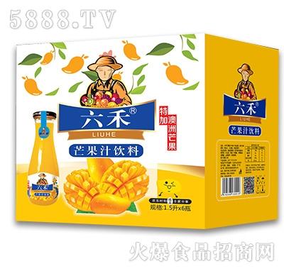 六禾芒果汁饮料1.5Lx6瓶