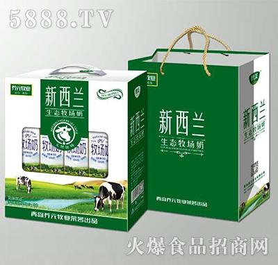 新西兰生态牧场奶礼盒装